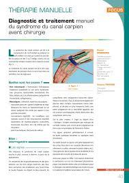 calaméo thérapie manuelle du canal carpien avant chirurgie