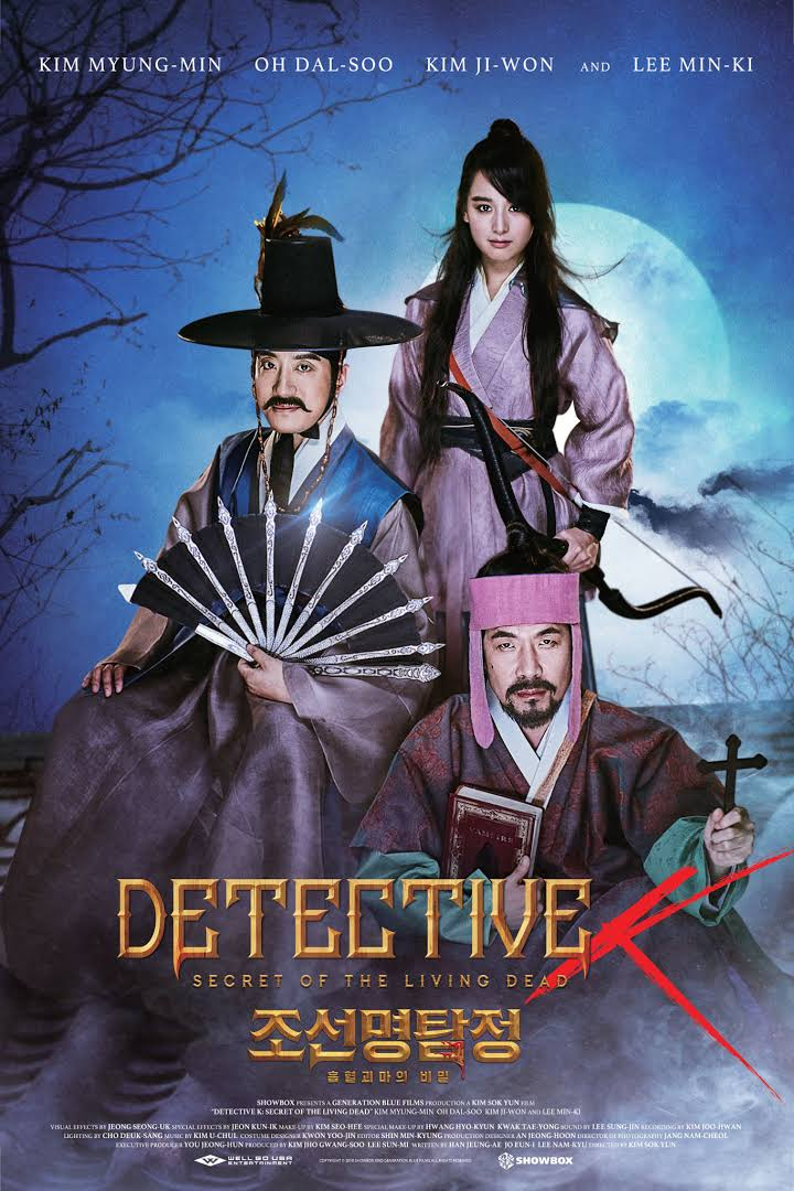 Detectivul K: Secretul vampirilor