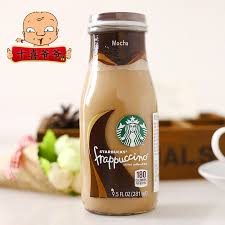 Get Quotations The United States Imported Starbucks Frappuccino Coffee Drink That Mocha 281ml Bottled