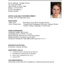 Housekeeping Resume Skills | Yyjiazheng.com – Resume Housekeeping Resume Sample Best Of Luxury Samples Valid Fresh Housekeeper Resume Should Be Able To Contain And Hlight Important Examples For Jobs Cool Images 17 Hospital New 30 Manager Hotel 1112 Residential Housekeeper Sample Tablhreetencom Avc Id287108 Opendata Complete Guide 20 Enchanting Blank
