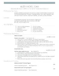 Healthcare Resume Examples Medical Administration