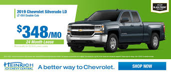 Heinrich Chevrolet | Buffalo Chevy Dealers - Lockport & WNY Cars 2010 Toyota Tundra 4wd Truck Grade Wiamsville Ny Area Honda Bradleys Autoplace Buffalo New Used Cars Trucks Sales Service Native American Heritage In Visit Niagara Zamboni Olympia Ice Resurfacing Equipment Repair Food Tuesdays Vegetarian 2012 Ford E350 Van Box In York For Sale 2018 Cat Lift Gc55k N Trailer Magazine Alden Your Source For Trailers And Liberty Motors Vtg Colctible Used Mckaighatch Autotruck Tire Chain Tool