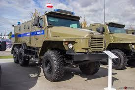 Ural-432009