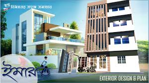 100 Bangladesh House Design EXTERIOR DESIGN PLAN EMARAT BANGLADESH Emarat Building
