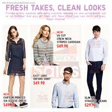 UNIQLO Discounts Coupon Code Promotion Get To Play Scan To Win For A Chance Uniqlo Hatland Coupons Codes Coupon Rate Bond Coupons Android Apk Download App Uniqlo Ph Promocodewatch Inside Blackhat Affiliate Website Avis Promo Code Singapore Petplan Pet Insurance The Us Nationwide Promo Offers 6 12 Jun 2014 App How Find Code When Google Comes Up Short
