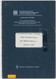 bureau v駻itas formation nvì mentaj impact assessment s ment report ref