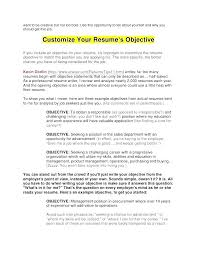 Resume Objectives Statements Sttements