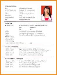 Sample Resume Pdf Format For Job Application Samples Of Curriculum Vitae