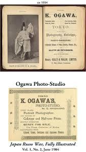 K Ogawas Photogravure Depot