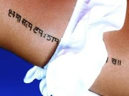 Bradshaw Of The Future Rihannas Sanskrit Tattoo