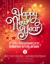 Printable New Years Party Vector Poster