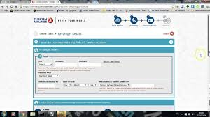 airlines reservation siege how to buy ticket on airlines
