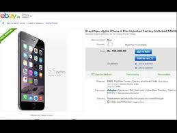 Apple iPhone 6 Plus Already Up for Sale 128GB Variant Spotted on