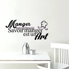 stickers citations cuisine sticker mural cuisine phrase sticker mural sticker mural cuisine