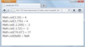 Javascript Math Ceil Floor by Ceil関数 Mathクラス Javascript入門