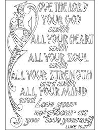 Coloring Pages To Teach Kids Love God With All Their Heart