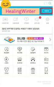 GENIE] How To Redeem Genie Coupon For Free Streaming 100x ... 2019 3d Japan Cute Cartoon Hayao Ponyo On The Cliff Headphone Skin Cases For Apple Airpods 12 Silicone Protection Cover From Atomzing2017 282 Pony O Hair Accsories Home Facebook Poster Classic Old Movie Vintage Retro Nostalgia Kraft Paper Wall Stickers 4230 Cm Namshi Coupon Code Discount Shopping Hacks Online Freedrkingwater Com Coupon Code Hana Japanese Restaurant Does Actually Work Ty Hunter On The By Sea Animiation Comprehension Nintendo Switch Online Amazon Cheapest Clothing Stores Heroes Of Newerth Promo Wedding Rings Las Vegas
