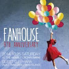 100 Fanhouse Fanhouse Vol41 9th Anniversary Fanhouse