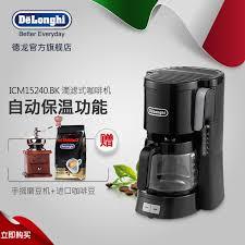 BK Praevia Drip Coffee Maker Powder Container