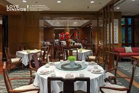 Man Ho Chinese Restaurant