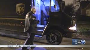 UPS Driver Robbed At Gunpoint On South Side | Abc7chicago.com Is This The Best Type Of Cdl Trucking Job Drivers Love It United Parcel Service Wikipedia Truck Driving Jobs In Williston Nd 2018 Ohio Valley Upsers Ohiovalupsers Twitter Robots Could Replace 17 Million American Truckers In Next What Are Requirements For A At Ups Companies Short On Say Theyre Opens Seventh Driver Traing Facility Texas Slideshow Ky Truckdomeus Driver Salaries Rising On Surging Freight Demand Wsj Class A Image Kusaboshicom Does Teslas Automated Mean Truckers Wired