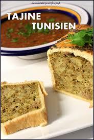 recette de cuisine tunisienne avec photo tajine tunisien en croute recettes faciles recettes rapides de