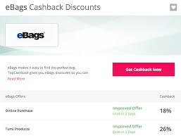 Amazing Deal On Luggage At EBags — Triple Dip With Amex ... Ebags Massive Sale Includes Tumi And Samsonite Luggage Coupon Ebags Birthday Deals Twin Cities Mn Online Discount Code Gardeners Supply Company Coupon Dacardworld Promo For New Era Romans Codes Glassescom Promo 2018 Code Deal 2014 Classic Packing Cubes Travel 6pc Value Set Black Wonderful Ebags Codes 80 Off Coupons Jansport Columbus In Usa How To Get Free Amazon Generator Ninja Tricks At Stacking Offers For 50 Savings