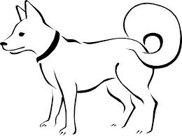 Artfavor Eskimo Dog Coloring Book SVG Colouringbook