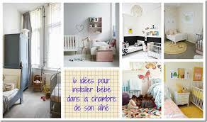 préparer chambre bébé si bébé partage la chambre d un ainé