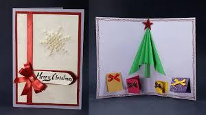 Handmade Pop Up Christmas Card