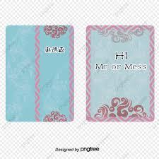 Wedding Invitation Vector Images Illustrations Vector