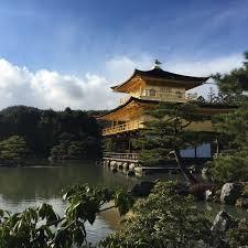 The Traditional Side Of Japan Kyoto ❀ Julie Robert Medium