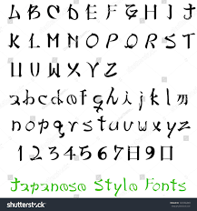 Japanese Letters Vector Download Free Vector Art Stock Graphics