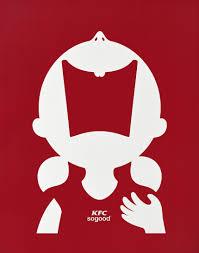 So Good Advertisement Poster Illustration Design Award Winning Graphic DAD