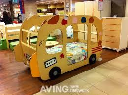 School Bus Bed of Vanif