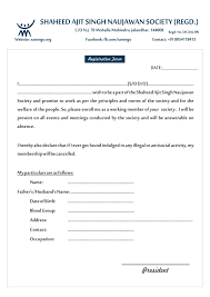 Birth Certificate Translation Template Spanish To English Format In Pdf Fill Line Printable