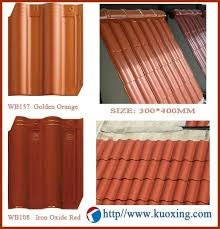 2013 different types of ceramic clay roof tiles wb108 kuoxing