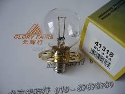 aliexpress buy eiko 41318 6v 4 5a 27w bulb topcon slit l