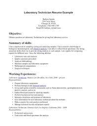 Laboratory Resume Examples