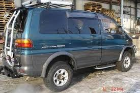 1995 Mitsubishi Space GEAR s For Sale