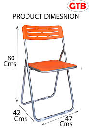 GTB BT-314 Folding Chair-Orange: Amazon.in: Home & Kitchen Charles Bentley Folding Fsc Eucalyptus Wooden Deck Chair Orange Portal Eddy Camping Chair Slounger With Head Cushion Adjustable Backrest Max 100kg Outdoor Fniture Chairs Chairs 2 Metal Folding Garden In Orange Studio Bistro Lifetime Spandex Covers Stretch Lycra Folding Chair Bright Orange Minimal Collection 001363 Ikea Nisse Kijaro Victoria Desert Dual Lock Superlight Breathable Backrest Portable 1960s Retro Peter Max Style Flower Power Vinyl Set Of Flash Fniture Ty1262orgg Details About Balcony Patio Garden Table