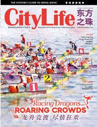 plats cuisin駸 en conserve citylife magazine june 2016 by citylife hk issuu