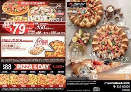 Pizza Hut Restaurant Codes / Free Movies From Vudu National Pizza Day Best Discounts And Deals Get 50 Off Veganuary 2019 Special Offers Hut New Years Day Restaurants Center City Ladelphia Crazy Weekly Deals To Help Us Save Money This 8 15 Mar Onlinecom Actual Coupons Dominos Vs Hut Crowning The Fastfood King The 100 Best Marketing Ideas That Work Mostly Free For Pizza Carry Out 6 Dollar Shirts Coupon Deals Today Chains With Sales Right Now How To Get 20 Worth Of At 10 Papa Johns Dealscouponingandmore Instagram Hashtag Photos Videos