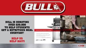 El Patio De Rialto Closed by Bull Outdoor Products Know Bull