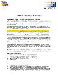 V Phone - Mobile VOIP Software