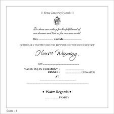 House Warming Ceremony Invitation Card Orderecigsjuice Format For Gruhapravesam