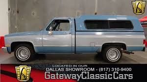 1985 Chevrolet C10 | Gateway Classic Cars | 592-DFW Chevrolet Silverado Reviews Specs Prices Photos And Videos Top Vintage Chevy Truck Pickup Searcy Ar Classic 1985 C10 For Sale 9311 Dyler 1977 Ck 10 Overview Cargurus Youtube Rocky Ridge Lifted Trucks Gentilini Woodbine Nj Chevy 4x4 Trucks With Rally Wheels Olyella1tons S10 Pictures Mods Upgrades Wallpaper 2 Door Real Muscle Exotic Daily Turismo 10k America K10 1500 4x4 Bob Fisher Dealer In Reading Pa New Used Cars