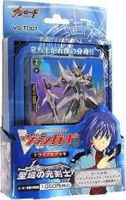 Vanguard Trial Deck 1 by Cardfight Vanguard Japanese Blaster Blade Trial Deck Vg Td01