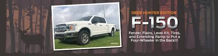 Trumann, AR | Central Ford | New 2018-2019 Ford And Used Car ...