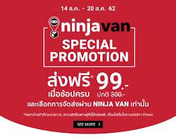 Shopeeใจดีแจกโค้ดส่วนลด100 Hashtag On Twitter Custom Insurance Card Holder Promotional Business Cases News And Media Coverage Persalization Mall Shopulars New App Alerts You To Nearby Deals No Coupon Clipping Russ Merch Coupon Code Personal Creations 25 Off Hershey Shoes Competitors Revenue Employees Owler Grace Personalized Code Vaca How Do I Change The Location Size Or Color Of My Text Retailers Domating With Online Promos Businesscom Invitations Announcements The Lakeside Collection Unique Gifts Home Decor Gift Catalogs